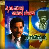 Preethi Maadu Tamaashe Nodu/Guru Sishyaru by Various Artists
