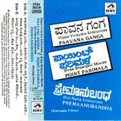 Pavana Ganga/Point Parimala/Premaanubandha by Various Artists