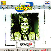 Navarasam---Kannada---Haasya by Various Artists