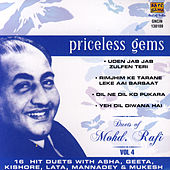 Priceless Gems - Duets of Mohd. Rafi (Vol. 4) by Various Artists