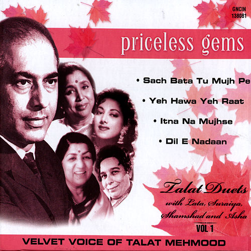 Priceless Gems - Talat Mahmood by Various Artists