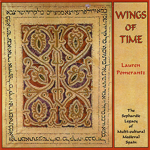 Wings of Time - The Sephardic Legacy of Multi-cultural Medieval Spain by Lauren Pomerantz