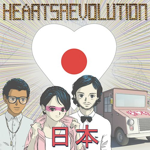 Hearts Japan -  EP by Heartsrevolution