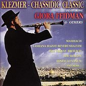 Klezmer - Chassidic Classic by Various Artists