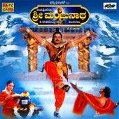 Manjunatha-Kannada by Various Artists