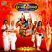 Sri Manjunatha - Film Songs by Various Artists