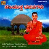 Samyukta Vachanagalu by Various Artists