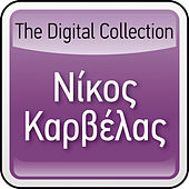 The Digital Collection by Nikos Karvelas (Νίκος Καρβέλας)