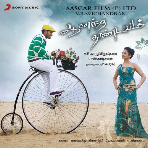 Anandha Thaandavam von Various Artists