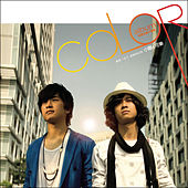 COLOR Debut Album by Color