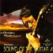 Sound of the Guitar 4 by Akinobu Matsuda