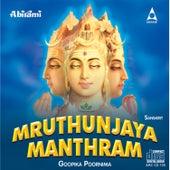 Mruthunjaya Manthram by Gopika Poornima