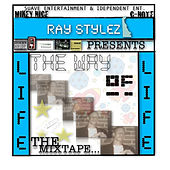 The Way Of Life by Various Artists