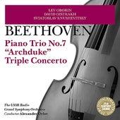 Beethoven: Piano Trio No. 7 & Triple Concerto by Lev Oborin, David Oistrakh, Sviatoslav Knushevitsky
