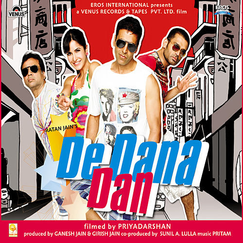 De Dana Dan by Various Artists