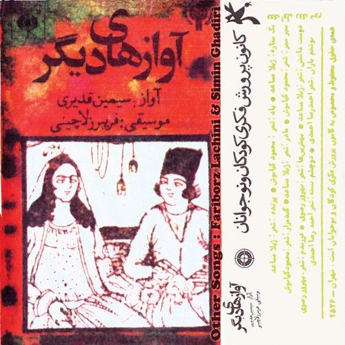 Avazhaye Digar by Simin Ghadiri