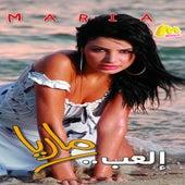 El'ab by Maria