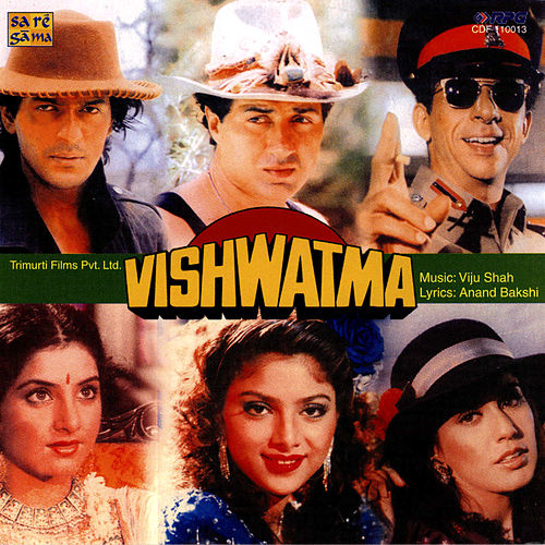 Vishwatma by Various Artists