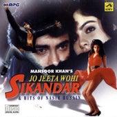 Jo Jeeta Wohi Sikandar & Hits Of Nasir Husain by Various Artists