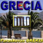 Grecia by Paraskevas Grekis