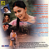 Mrityudand by Various Artists