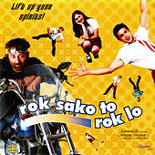 Rok Sako To Rok Lo by Various Artists
