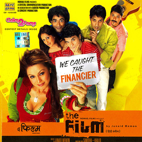 The Film by Various Artists