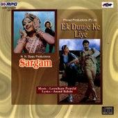 Ek Duuje Ke Liye/Sargam by Various Artists