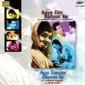 Aaye Din Bahaar Ke/Aya Sawan Jhoom Ke by Various Artists
