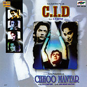 C.I.D /Choo  Mantar by Various Artists