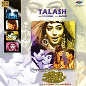 Talash / Ishq Par Zor Nahin by Various Artists