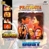 Pratigya / Dost / Aas Paas by Various Artists