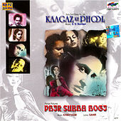 Kaagaz Ke Phool/Phir Subah Hogi by Various Artists