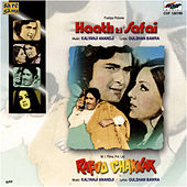 Haath Ki Safai / Rafoo Chakkar by Various Artists