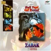 Kali Topi Lal Rumal / Zabak by Various Artists