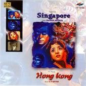 Singapore/Hong Kong by Various Artists
