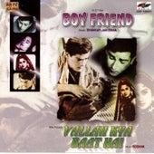 Boy Friend / Wallah Kya Baat Hai by Various Artists
