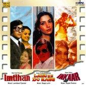Imtihaan / Inkaar / Lahu Ke Do Rang by Various Artists