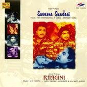 Raagini/Suvarna Sundari by Various Artists