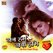 Jab Hum Jawan Honge by Various Artists