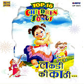 Top 16 - Children Songs by Various Artists