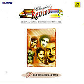 Pyar Aur Ikrar  (Revival) by Various Artists