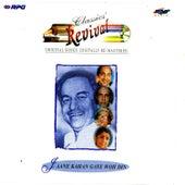 Jaane Kahan Gaye Woh Din - Revival - Classics by Various Artists