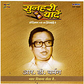 Sunheri Yaadein -R.D Burman, Pyar Diwana Hota Hain by Various Artists