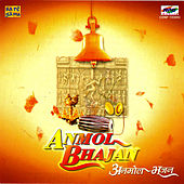 Anmol Bhajan Various Artistes by Various Artists