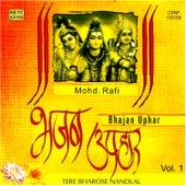 Bhajan Upahar-Various Artists-Hindi Bhaj by Various Artists