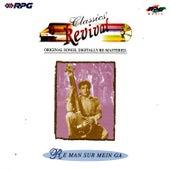 Re Man Sur Mein Ga (Revival-39) by Various Artists