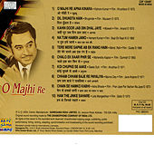 O Majhi Re by Various Artists