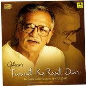 Gulzar Hits - Fursat Ke Raat Din by Various Artists
