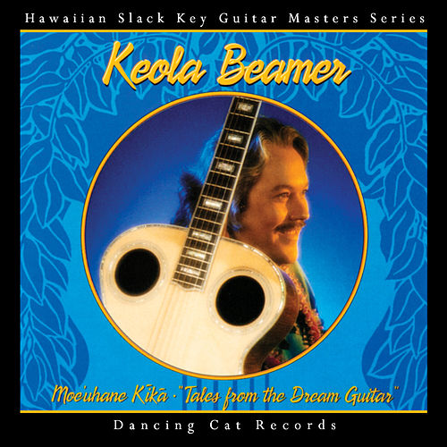 Moe'uhane Kika - Tales from the Dream Guitar by Keola Beamer